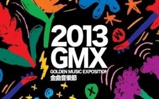 'THE 2013 GOLDEN MUSIC EXPOSITION'