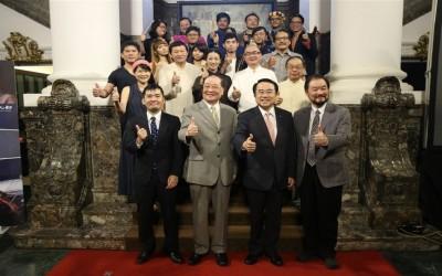 CULTURE MINISTER ANNOUNCES JAPAN VISIT