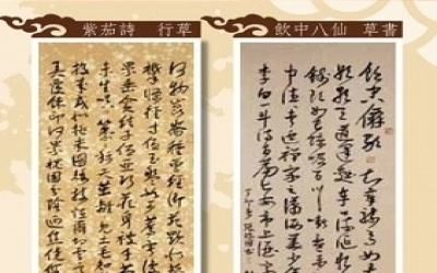 'EIGHT DECADES OF TUNG HSIANG-FEI'