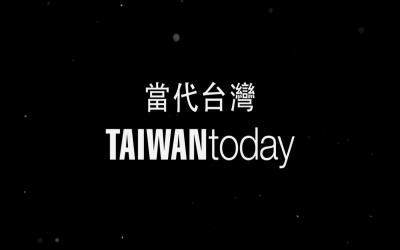 'TAIWAN TODAY': PERFORMANCE SERIES IN DRESDEN