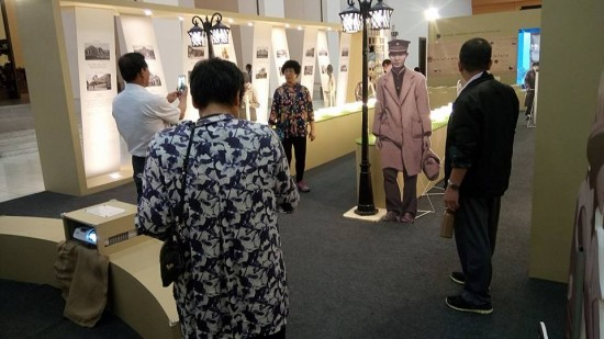 Taipei exhibition to showcase east side history
