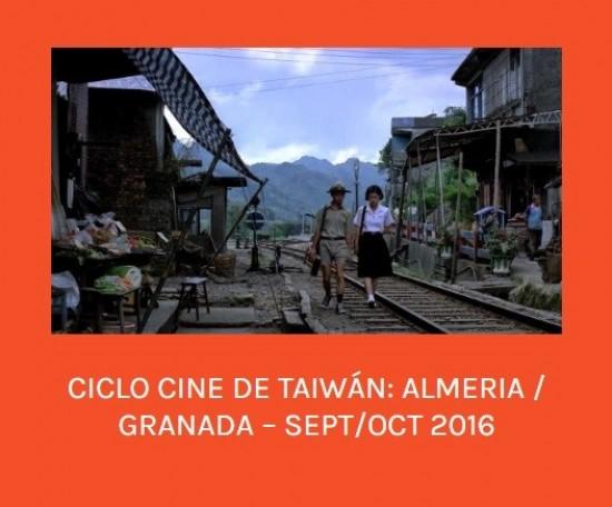 Almeria screenings to offer Spanish subtitles