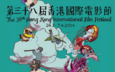 TAIWANESE PRODUCTIONS JOIN HONG KONG FILM FAIR
