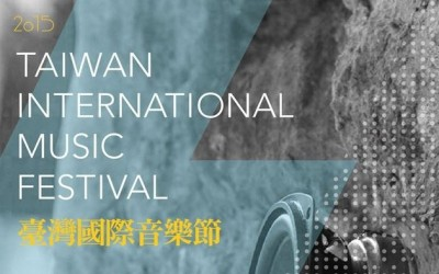 'TAIWAN INTERNATIONAL MUSIC FESTIVAL'