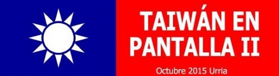 Taiwan en Pantalla II