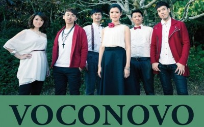 A CAPPELLA GROUP TO PERFORM IN LA