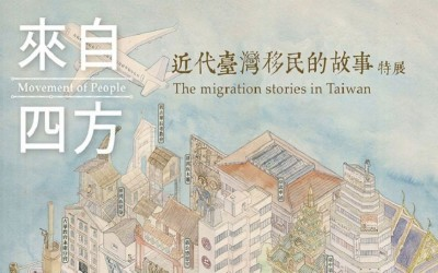 'MIGRATION STORIES IN TAIWAN'
