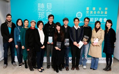 TAIWAN, GERMANY LITERARY EXCHANGE PROGRAM
