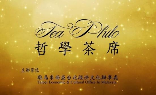 'Tea Philo' cultural salon in Kuala Lumpur