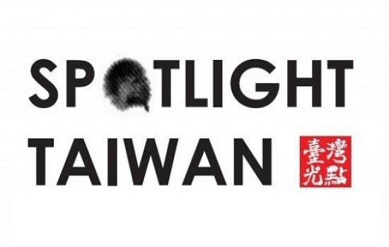 Spotlight Taiwan: 2016 Open Call