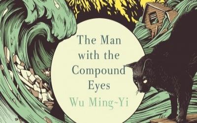 WU MING-YI TO SPEAK AT UC BERKELEY