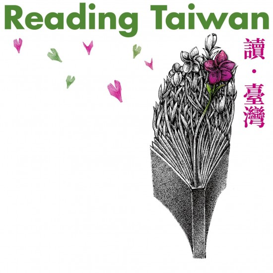 Taiwan delegation at Frankfurt book fair