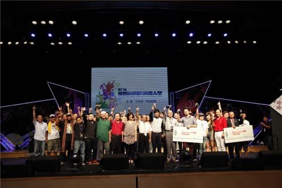 National contest celebrates native language music