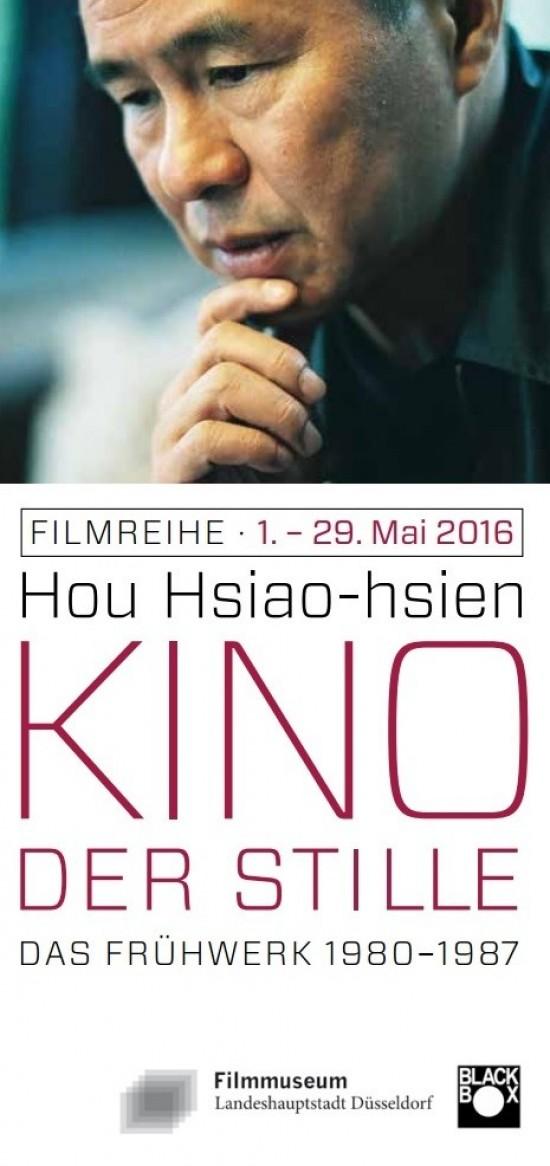 Hou Hsiao-hsien retrospective in Dusseldorf