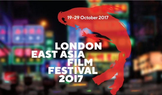 Three film screenings in London