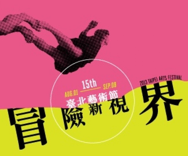 THE 2013 TAIPEI ARTS FESTIVAL: 39 DAYS OF ADVENTURE