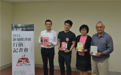 TAIWANESE WRITERS DEPART FOR SINGAPORE FAIR