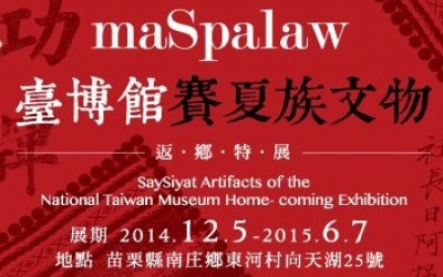 'MASPALAW - SAISIYAT ARTIFACTS'
