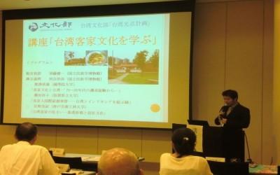 HAKKA CULTURAL EVENTS KICK OFF IN OSAKA