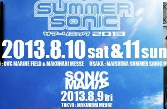 THE TAIWANESE LINE-UP FOR JAPAN'S SUMMER SONIC