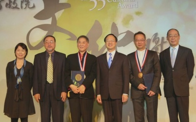LEGACY CELEBRATED AT 33RD CULTURAL AWARD