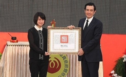 THEATER ICON RECEIVES PRESIDENTIAL CITATION