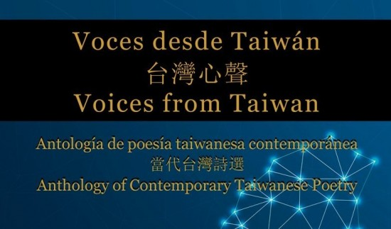 Taiwanese writers, poets in Madrid