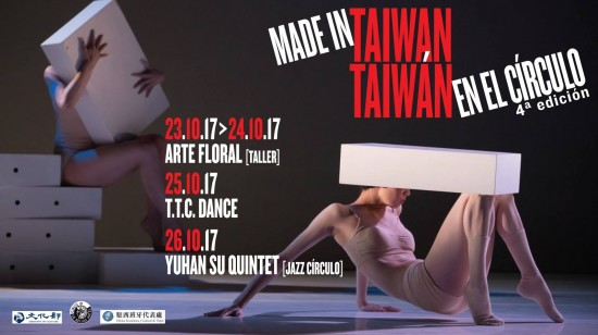 Taiwan-themed festival in Madrid