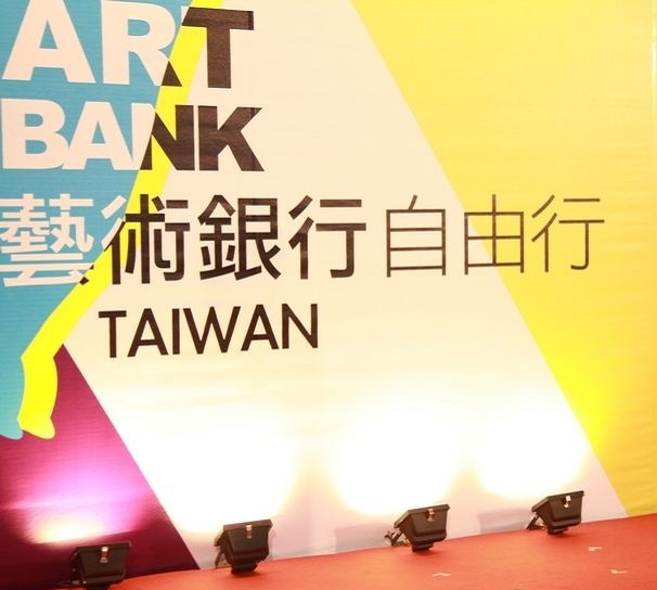 MINISTRIES OF CULTURE AND TRANSPORT BANK ON ART