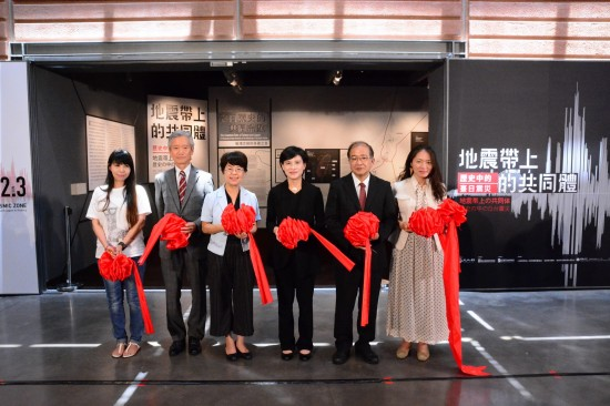 Taiwan-Japan earthquake exhibition opens in Tainan