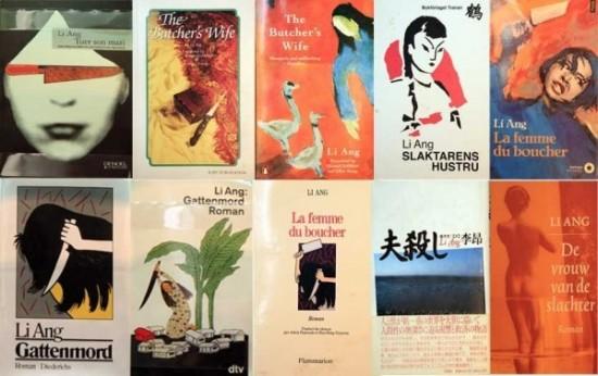 Writer | Li Ang