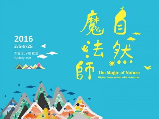 'The Magic of Nature'