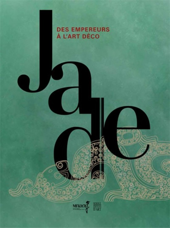Imperial jade exhibition in Paris