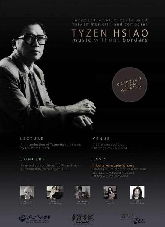Tyzen Hsiao memorial series