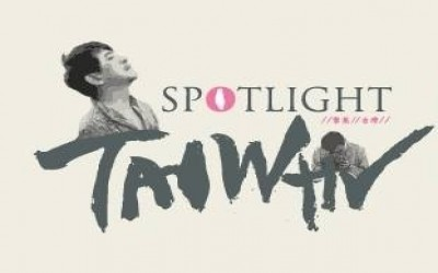'SPOTLIGHT' ON TAIWAN'S LATE DANCER