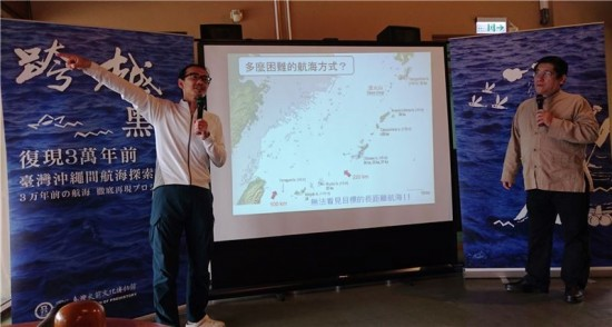 Taiwan, Japan to work on prehistoric raft project