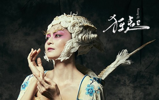 World debut of 'Kuang Qi' in Bangkok