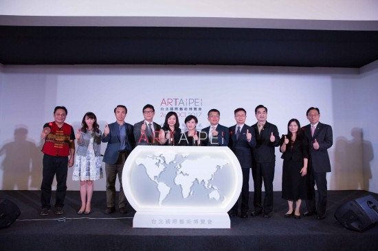 ART TAIPEI celebrates 24th anniversary