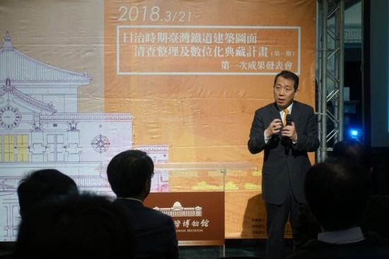 Taiwan to build digital archives on railway history
