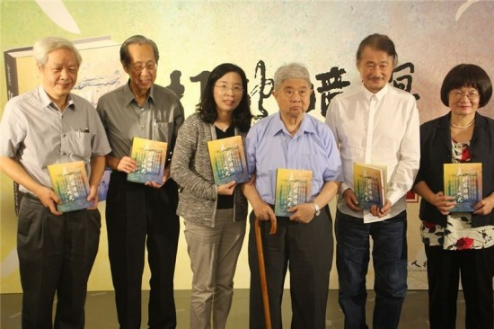 New book launched on Taiwan's human rights history