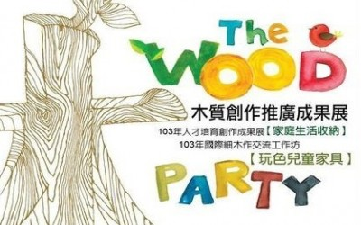 'THE WOOD PARTY'