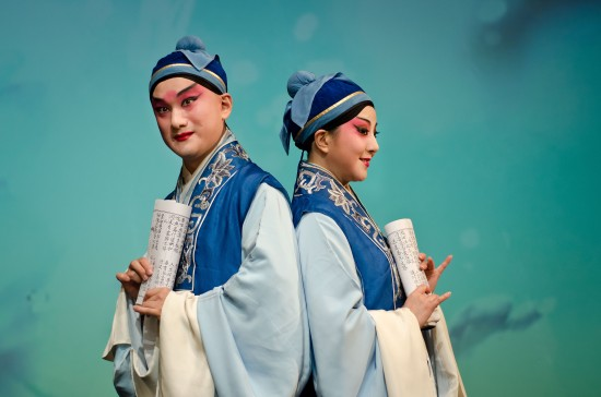 Kun opera 'The Butterfly Lovers'