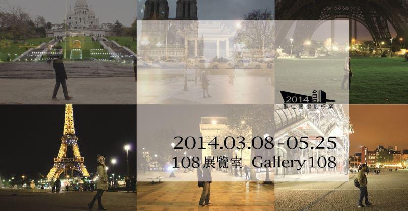 0308 time-banner.jpg