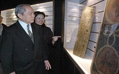 COMMEMORATING DR. CHEN CHI-LU