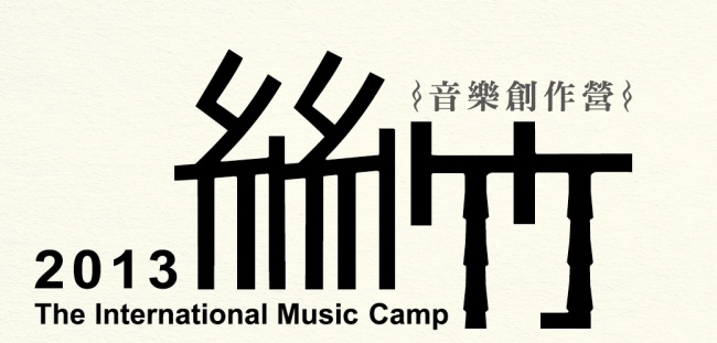 INTERNATIONAL MUSIC CAMP SEEKS FOREIGN STUDENTS