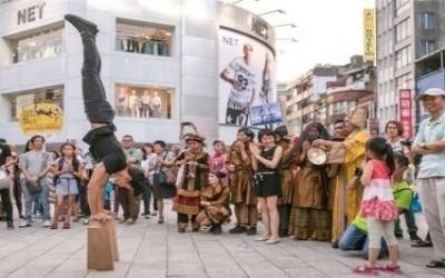EDINBURGH GEARS UP FOR 'TAIWAN SEASON'