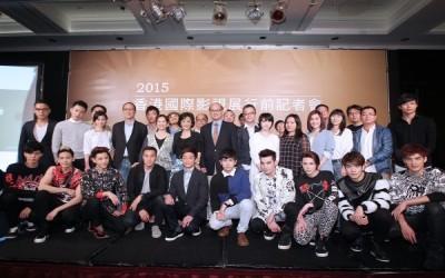 TAIWAN ATTENDS HK FILM FAIR