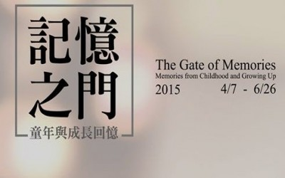 'THE GATE OF MEMORIES'