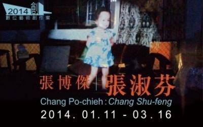 'CHANG SHU-FENG' DIGITAL MEDIA SHOW
