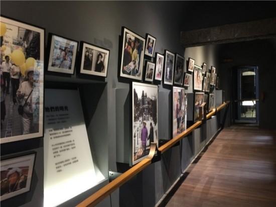 Ama Museum